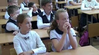"Урок знаний 1 сентября на тему ""День правовых знаний"""