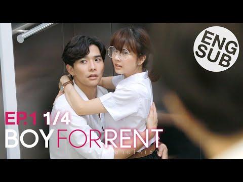 [Eng Sub] Boy For Rent ผู้ชายให้เช่า | EP.1 [1/4]
