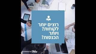 נטפוקוס - מומחים לשיווק באינטרנט ובפייסבוק