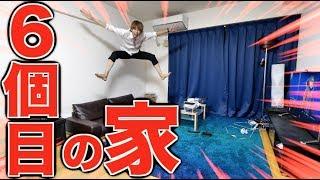 チャンネル登録よろしくおねがいします ! My name is Hajime! ファンサイトが出来ました!!! ▽「はじメーノ」:https://goo.gl/8XTb5t はじめしゃちょ...