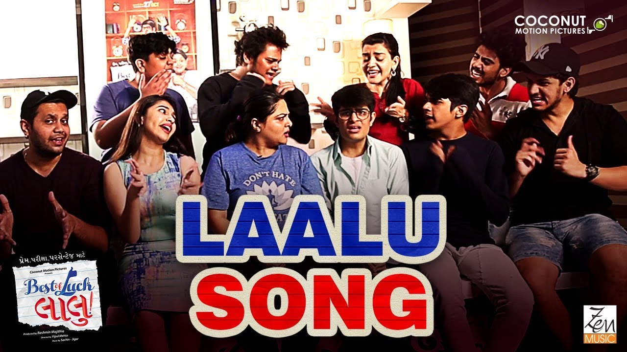 best of luck laalu full movies free download
