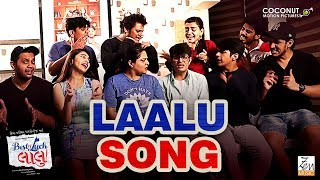 Laalu Song | Best Of Luck Laalu | Gujarati Movie | Coconut Motion Pictures | In Cinemas Now