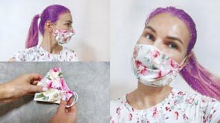 ПРАЗДНИЧНАЯ МАСКА для лица из ткани своими руками