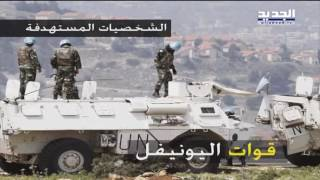 بالوثائق والأسماء.. هذه لائحة أهداف داعش في لبنان! – ليال سعد    30-6-2016