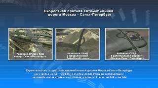 видео Экологические изыскания для проектирования и строительства объектов в Санкт-Петербурге