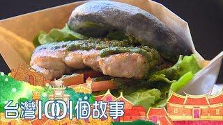 (網路搶先版)辦桌熟食攤vs.手工蘿蔔糕 市場裡的人氣王-台灣1001個故事-20190310【全集】