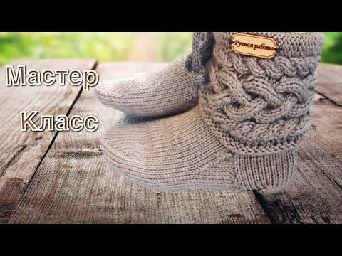 Связать красивые носки спицами