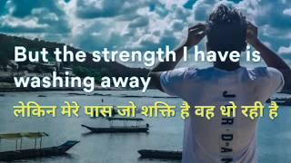 Akon Right Now (Na Na Na) Hindi English lyrical song |R.D.thakur|
