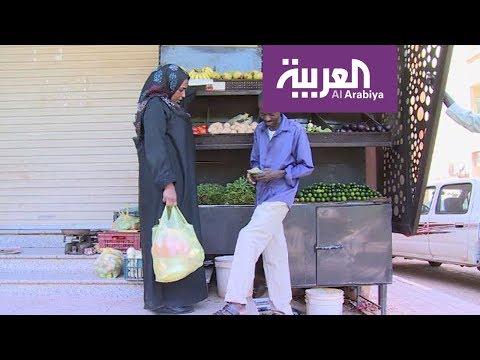 السودانيون إلى مزيد من التقشف خلال الـ 15 شهرا القادمة  - 10:54-2018 / 10 / 25