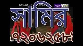mahiboba mahiboba asfi new song 2016 bd.com