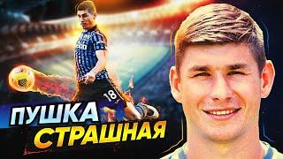 Чем крут Малиновский Главная звезда Украины на Евро 2020 GOAL24