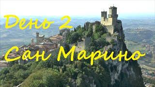 Италия день 2, Сан-Марино(1.сан марино достопримечательности 2. базилика сан-марино 3. монте-титано 4. гуаїта 5. http://vk.com/id8688688 INSTAGRAM: @d.fomking..., 2016-08-31T22:30:30.000Z)
