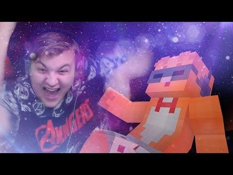 HeyTed x erlish - КОТОВАСИК, ПОШЁЛ Н@! (feat. 5opka, Котовасик)