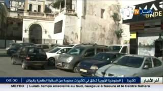 الشرطة تعلن الحرب على حراس مواقف السيارات الغير القانونيين