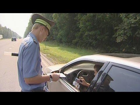 видео: ГАИ будет наказывать тех, кто пытается обмануть камеры видеофиксации