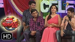 Jabardasth - Fatafat Fun -17th December 2015 - 150th Episode SPL - జబర్దస్త్