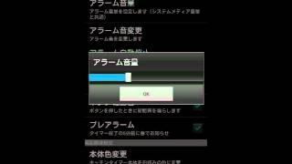 シンプルイズベストなキッチンタイマー+のアプリ。 | AppVIP