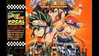 Bakusou Kyoudai Let's & Go MAX OP Karaoke (Eternal Wings)
