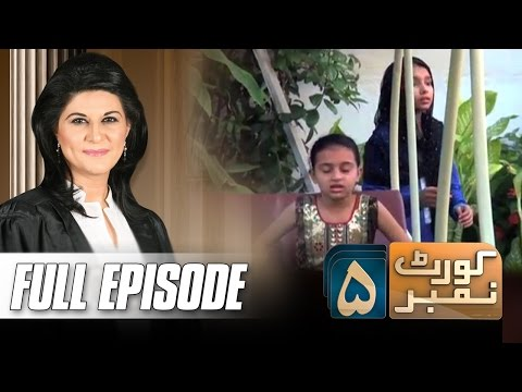 Nanni Pari Ka Qatl | Court Number 5 | SAMAA TV | 09 Mar 2017