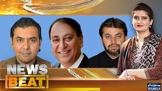 PTI Ki Ticket List, NAB Karwaiyan | News Beat | Paras Jahanzeb | SAMAA TV | 09 June 2018