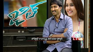 Gopichand With Reshma