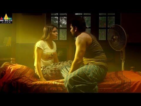 U PE KU HA Theatrical Trailer | Oollo Pelliki Kukkala Hadavidi | Latest Telugu Trailers 2018