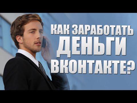 Накрутка лайков и подписчиков ВКонтакте — сервис VKstorm