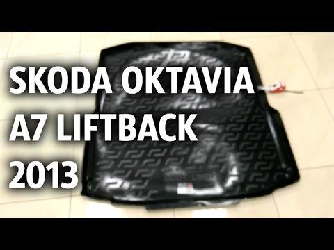 Коврик на Фольксваген Пассат Б5 1996 2005 Универсал в багажник Лада Локер резино пластиковый