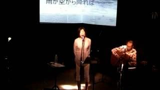四角佳子 九州ツアー2010 6月20日 おけいさん再会コンサート ス...