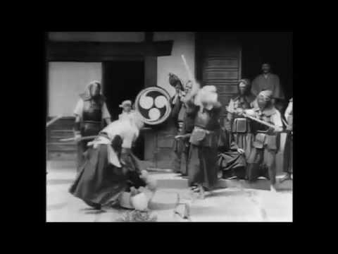 Japan Filme