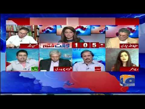 Report Card - 07 May 2018 - Geo News