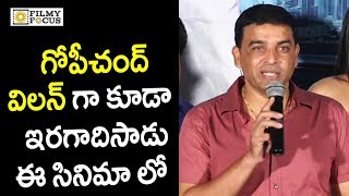 Dil raju speech at goutham nanda teaser launch - filmyfocus.com