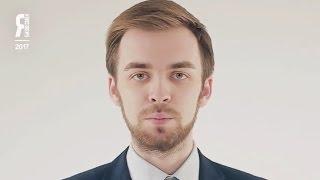 ЯБ2017 Ремонтно-будівельна компанія ''ПрофМастер''