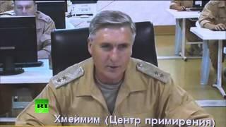 Брифинг Министерства обороны РФ по ситуации в Сирии (14.09.16)