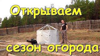 Уборка во дворе. Работа на огороде. Теплички. Ремонт машины. 2 ч. (05.19г.) Семья Бровченко.