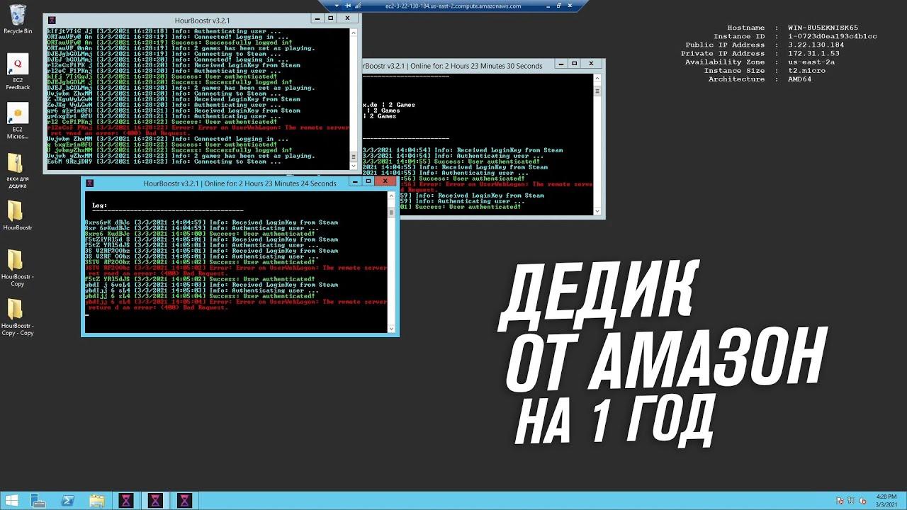 регистрация почты с доменом