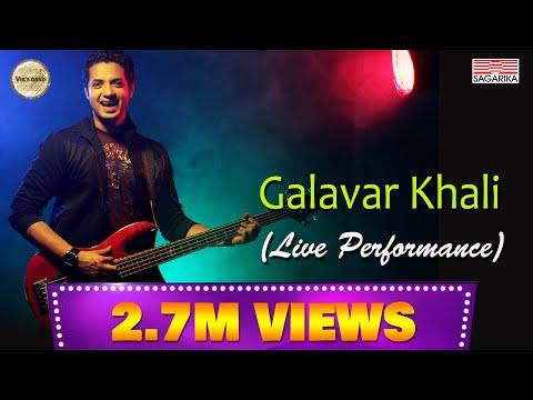 Galavar Khali / Swapnil Bandodkar / Sagarika Live