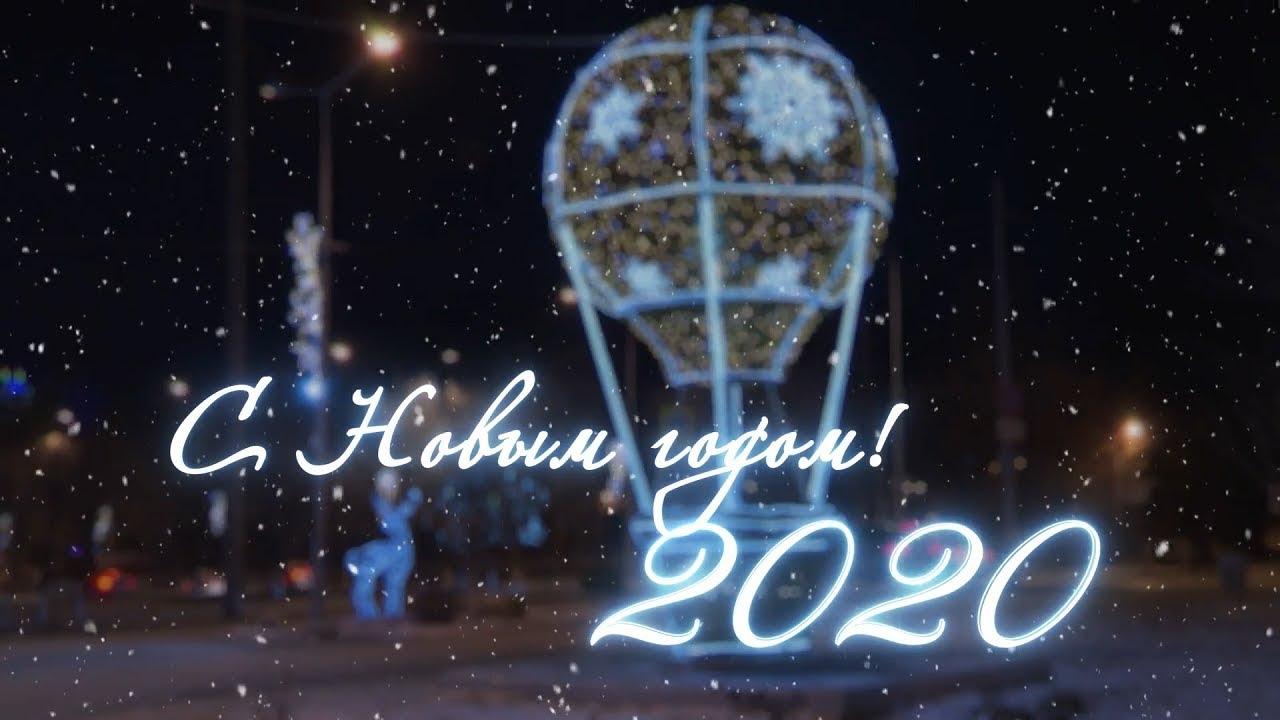 картине поздравление от азарова с новым годом повреждений теле
