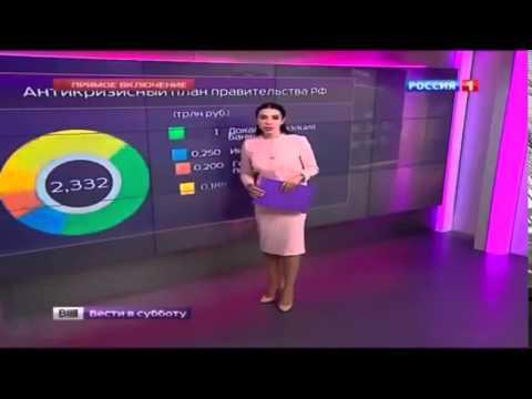 Последние новости России и мира сегодня онлайн: криминал