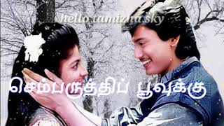 malaiyoram maankuruvi # tamil love song whatsapp status