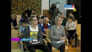 «Говори по-русски»: вновь призывает Национальная библиотека. С чего стартовал новый сезон лекториев?