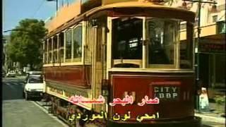 Arabic Karaoke MAGHROURA WAEL KFOURY