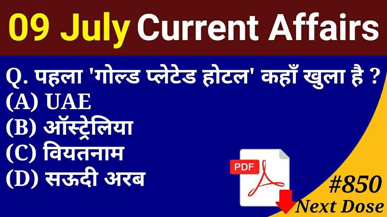 Next Dose #850 | 9 July 2020 Current Affairs | Current Affairs In Hindi | Daily Current Affairs