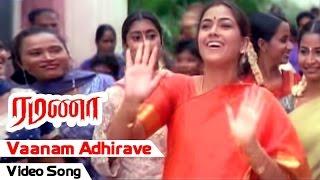 Vaanam Adhirave Video Song | Ramanaa Tamil Movie | Vijayakanth | Simran | AR Murugadoss | Ilayaraja