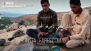 الشاعر حسام الجزراي 💪🏻♥