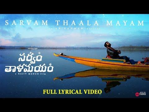 Sarvam Thaala Mayam - Full Lyrical Video ( Telugu ) | A R Rahman | GV Prakash | JioStudios Mp3