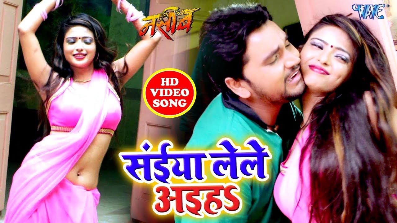 #Gunjan Singh, Priyanka Singh का मार्किट में तहलका मचा देने वाला विडियो सांग 2019 - Saiya Lele Aiha