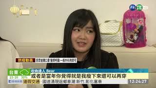 過年整理衣櫃 收納達人親自示範 | 華視新聞 20200123