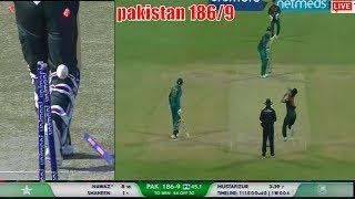 পাকিস্তানকে বিশাল রানে হারিয়ে এশিয়া কাপের ফাইনালের পথে বাংলাদেশ.bangladesh vs pakistan live