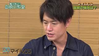 【競馬】マイルCSで活躍できる血統は? 亀谷敬正の動画番組「血統の教室」